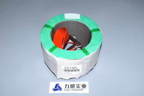 泰乐玛2400线圈SVD31004-高90内径94