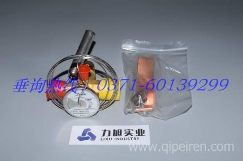 北京丹弗斯膨胀阀 空调配套 原装正品 价格低 发货及时